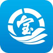 宝安通app最新版
