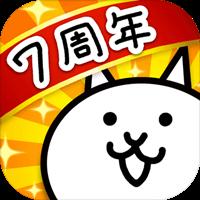 猫咪大战争最新中文版