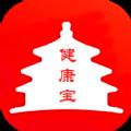 北京健康宝信息查询app