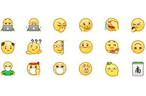 腾讯QQ推出新版小黄脸表情包