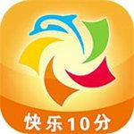 重庆快乐十分app