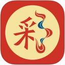 双色球开奖号查询软件app下载