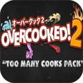 overcooked2