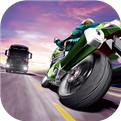 Traffic Rider最新版