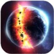 行星破坏模拟器中文版