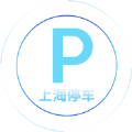 上海停车手机版