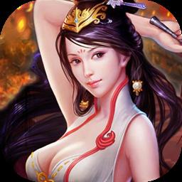 九州霸业iOS版