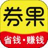 券果app