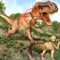 侏罗纪恐龙猎人3D中文版