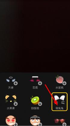 抖音短视频怎么添加表情?抖音短视频表情添加方法一览