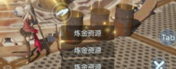 龙族幻想社团战怎么打 社团战攻略[多图]图片2