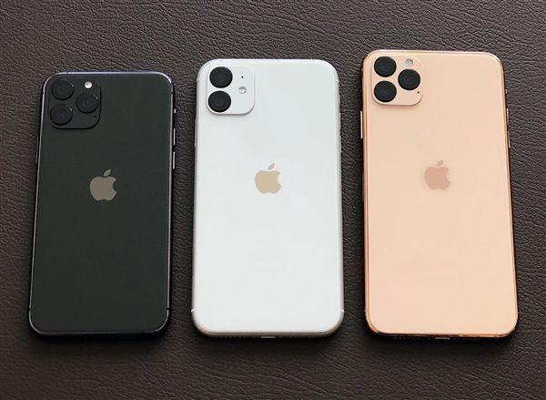 iphone11售价是多少