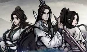 烟雨江湖狂风剑法怎么样
