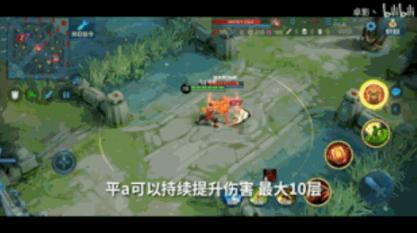 王者荣耀新英雄王翦技能介绍