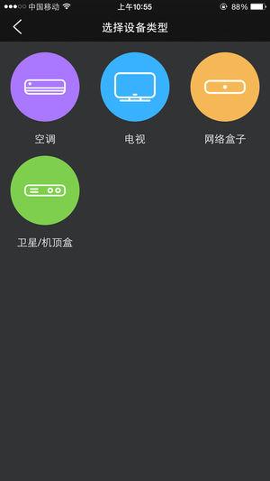 游戏机遥控器专卖_【智能无线遥控器App下载】智能无线遥控器手机版最新版下载-优 ...