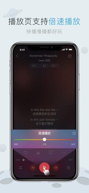 酷 狗 音樂 app 破解