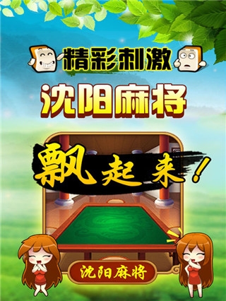 娱网棋牌步步为赢 异常风趣的棋牌游戏! 第2张