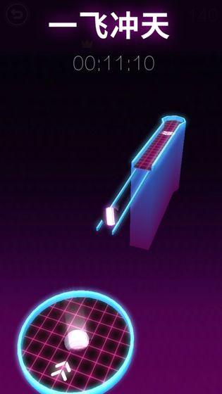 弹珠传说游戏下载_守护球球IOS版下载_守护球球苹果版最新下载-优基地
