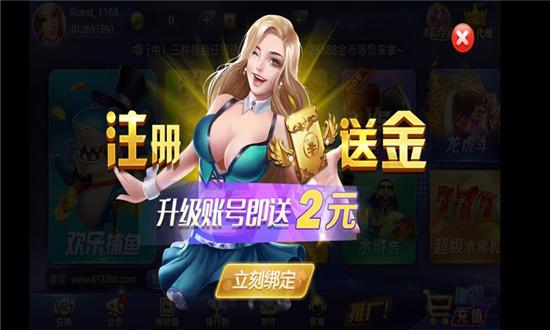 招财猫棋牌手机版 第4张
