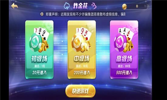 招财猫棋牌手机版 第5张