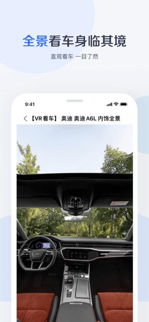 有驾app手机版