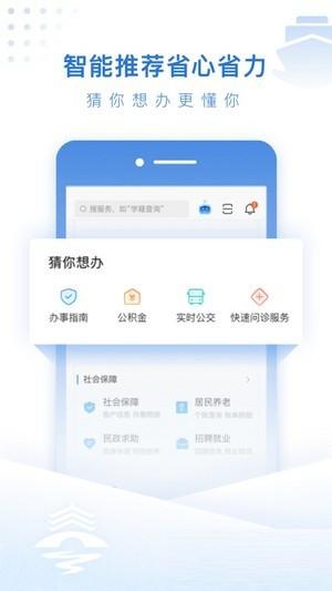 泰州通app