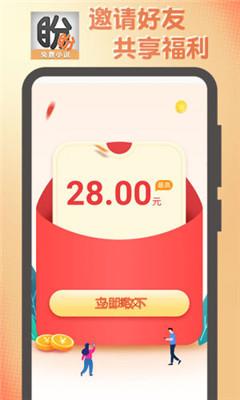 盼盼小说在线阅读app