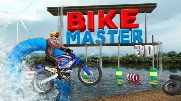 水上摩托特技