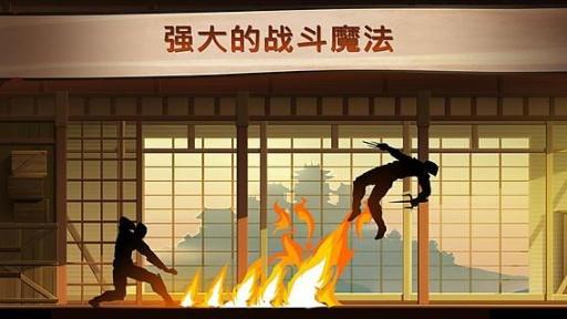 暗影格斗2安卓版