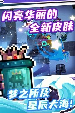 元气骑士3.2.10最新版