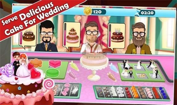 皇家婚礼蛋糕工厂